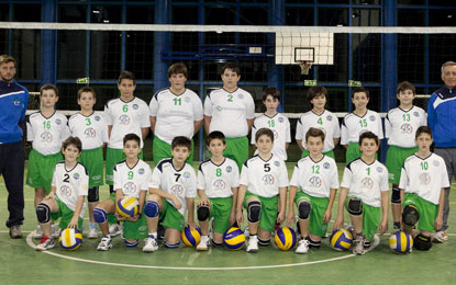 "U14, ""CONCENTRAMENTO IMPOSSIBILE"""